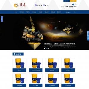 上海佳恒石油科技有限公司
