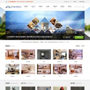 亚博体育app意甲赞助商居然之家装饰工程有限公司